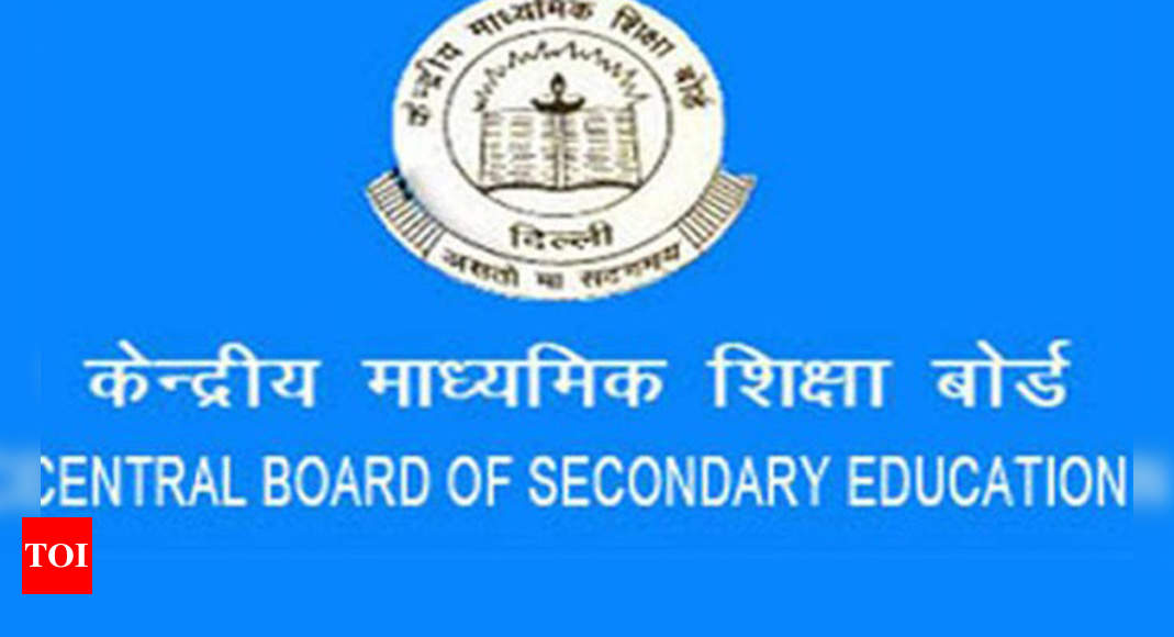 Class 12 board exams: CBSE extends deadline for schools to compile results – Times of India