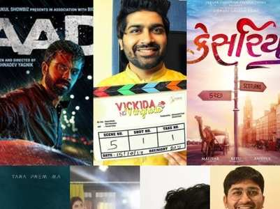 10 upcoming much-awaited Gujarati films