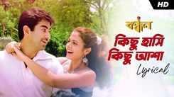 Watch Bengali Lyrical Song Music Video - 'Kichu Hashi Kichu Asha' Sung By Sonu Nigam
