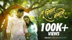 Watch Latest Marathi Song 'Tu Disata Navyane' Sung By Sumit Wathore And Sadhana Kakatkar