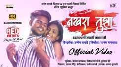 Watch Latest Marathi Song 'Nakhara Tuza' Sung By Anna Surwade