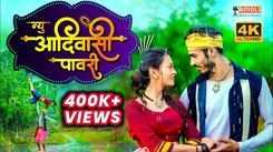 Watch Latest Marathi Song 'New Adiwasi Pawari' Sung By Amol Pawar