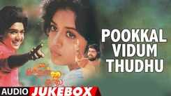 Listen To Popular Tamil Official Music Audio Songs Jukebox Of 'Pookkal Vidum Thudhu'