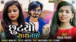 Watch Latest Gujarati Song Music Video - 'Chhutyo Sath Taro' Sung By Pranjal Prajapat