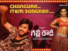Rakul Preet Singh unveils 'Changure Changure' song from 'Gully Rowdy'