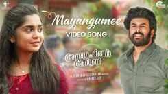 Malayalam Song 2021: Latest Malayalam Video Song 'Mayangumee' from 'Anugraheethan Antony' Ft. Sunny Wayne and Gouri Kishan