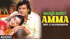 Bandhu Balaga   Song - Amma (Audio)