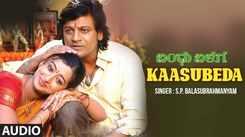 Bandhu Balaga   Song - Kaasubeda (Audio)
