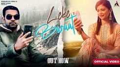 Watch New Haryanvi Song Music Video - 'Leke Baraat' Sung By Ruchika Jangid