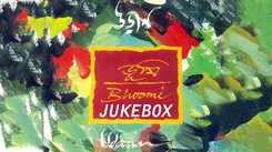 Best Bengali Folk Songs | Audio Jukebox | Bhoomi Band