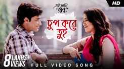 Watch Popular Bengali Song Music Video - 'Chup Kore Tui' Sung By Monali Thakur and Ash King