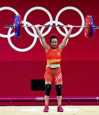 Chanu bags India's first medal