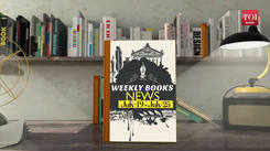 Weekly Books News (July 19-25)
