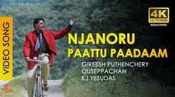 Watch Popular Malayalam Music Video Song - 'Njanoru Paattu Paadam' From Movie 'Megham' Starring Mammootty