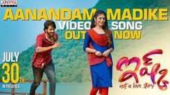 Telugu Song 2021: Latest Telugu Video Song 'Aanandam Madike' from 'Ishq: Not A Love Story' Ft. Teja Sajja and Priya Prakash Varrier