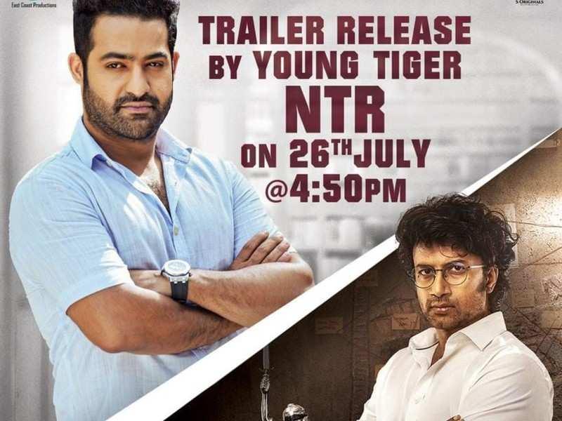 Jr NTR to unveil trailer of Satyadev and Priyanka Jawalkar's Thimmarusu