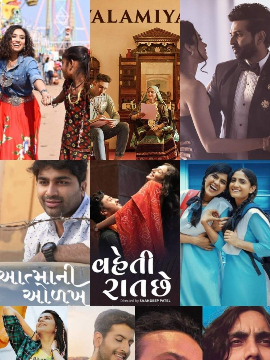 Top 10 Melodious Gujarati songs