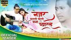 Watch Latest Marathi Song 'Najar Lagani Koni Mana Pyar Le' Sung By Bhaiya More