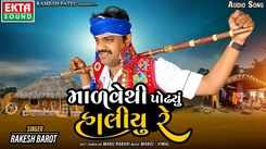 Listen To Popular Gujarati Official Audio Song - 'Madvethi Podhyu Halyu Re' Sung By Rakesh Barot