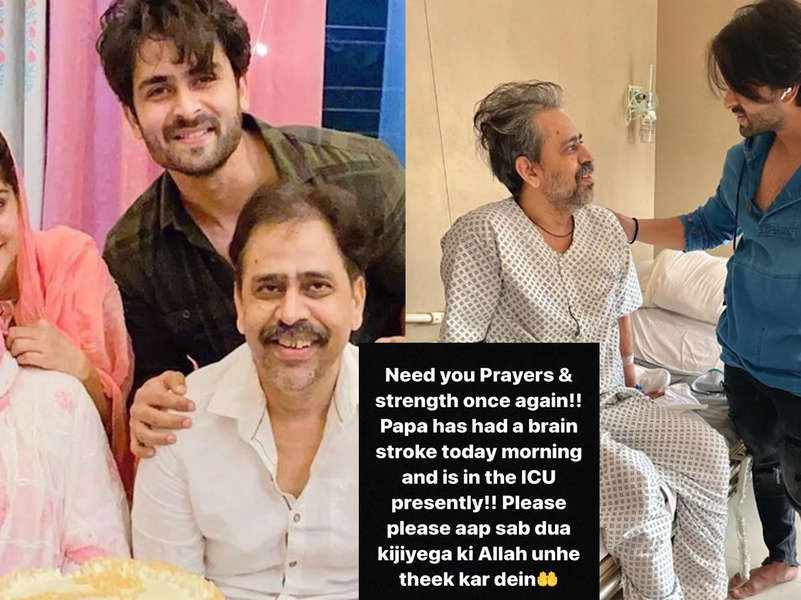 'Sasural Simar Ka' actress Dipika Kakar's father-in-law suffers a brain stroke, Shoaib Ibrahim urges fans to pray for his father