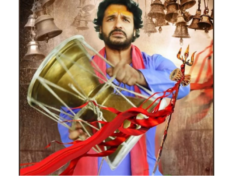 Vinay Anand unveils the first look of his upcoming Bhojpuri film 'Bhojpuria Mein Dum Ba'