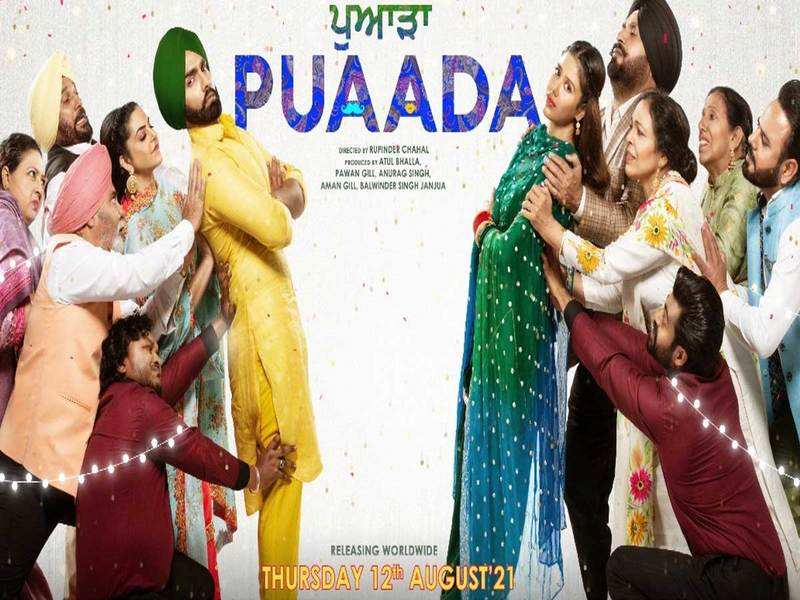 Ammy Virk and Sonam Bajwa's 'Puaada' to release on August 12