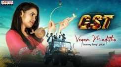 GST: God Saithan Technology | Song - Vegam Maditho (Lyrical)