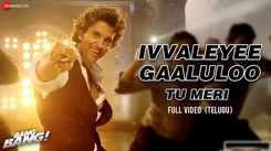 Check Out Popular Telugu Music Video Song 'Ivvaleyee Gaaluloo' From Movie 'Bang Bang' Starring Hrithik Roshan and Katrina Kaif