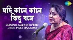 Check Out Popular Bengali Song Music Video - 'Jadi Kane Kane Kichhu Bale' Sung By Pinky Majumdar