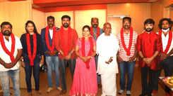 Ilaiyaraaja to score music for Aadhiraajan-Prajin's film
