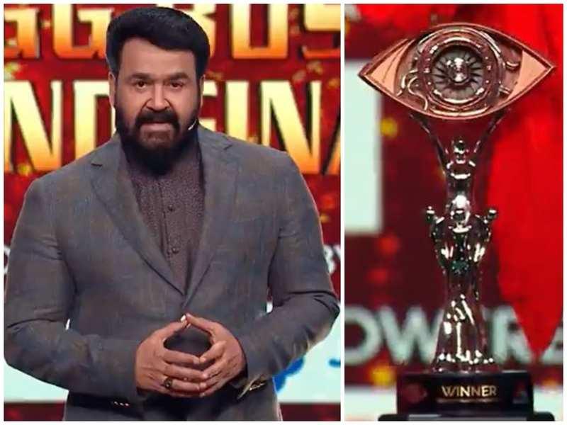 Bigg Boss Malayalam 3: host Mohanlal unveils the winner trophy of the season