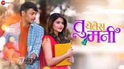 Watch Latest Marathi Song 'Tu Yetes Mani' Sung By Hrishikesh Ranade