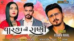 Check Out New Gujarati Song Music Video - 'Parka Ni Rani' Sung By Kishan Raval