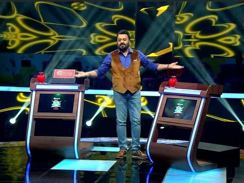 Suresh Gopi hosted Anchinodu Inchodinchu to premiere soon; watch teaser