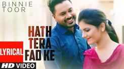 Watch Latest Punjabi Official Lyrical Video Song - 'Hath Tera Fad Ke' Sung By Binnie Toor