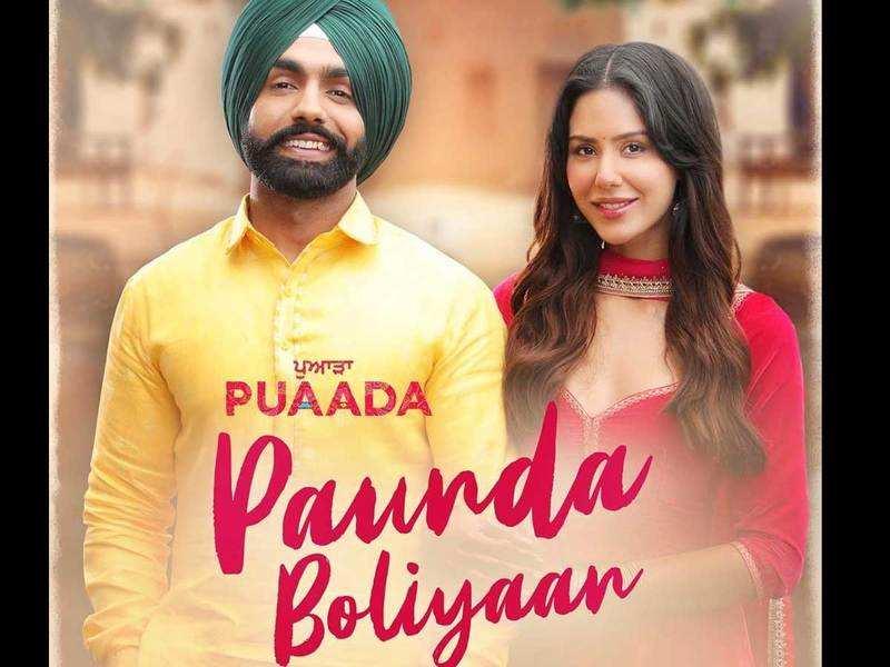 Paunda Boliyaan: Ammy Virk and Tarannum Malik croons a groovy number for 'Puaada'