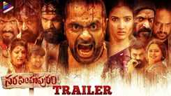 Narasimhapuram - Official Trailer