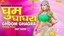 Check Out Latest Haryanvi Music Video Song 'Ghoom Ghaghra' Sung By Pradeep Dahiya And Preeti Dahiya
