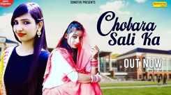 Watch Latest Haryanvi Song Music Video - 'Chobara Sali Ka' Sung By Vinod And Pooja Sharma