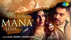 Check Out New Hindi Trending Song Music Video - 'Mujhko Mana Lena' Sung By Alka Yagnik And Ashok Ojha