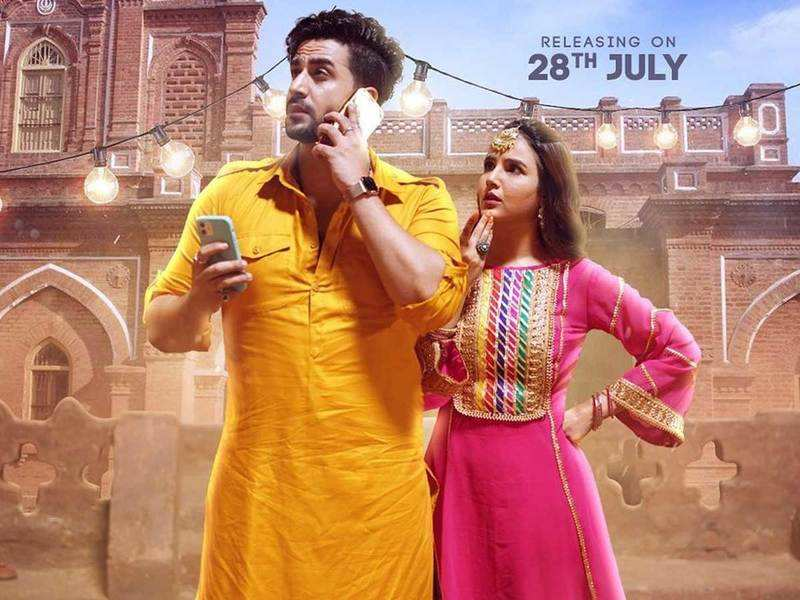 Neha Kakkar's '2 Phone' ft. Aly Goni and Jasmin Bhasin is out