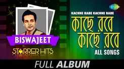 Bengali Romantic Hits | Audio Jukebox | Hemanta Mukherjee Songs | Full Album Jukebox