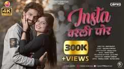 Watch Popular Marathi Song 'Insta Varli Por' Sung By Bhaiya More