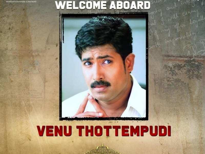 Actor Venu to make a comeback with Ravi Teja starrer Rama Rao on Duty