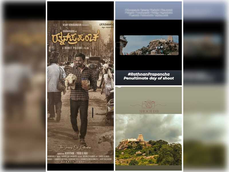 Team Rathnan Prapancha give fans a peek into their shoot location, hinting at shoot nearing its end