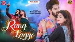 Watch Latest Gujarati Song Music Video - 'Rang Lagyo' Sung By Gaurav Dhola and Hetal Patel