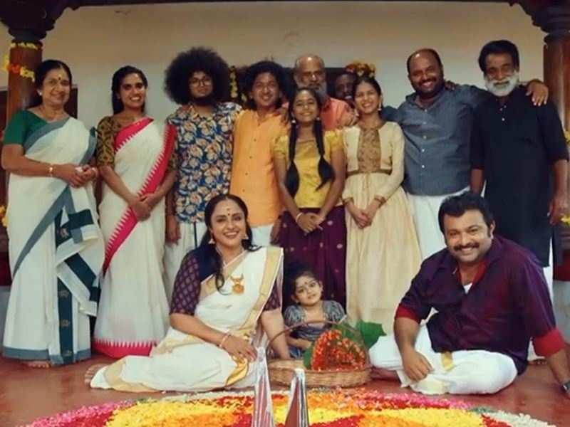 Team Uppum Mulakum reunites for an Onam special show; watch teaser
