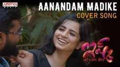 Check Out Latest Telugu Song Music Video - 'Aanandam Madike' (Cover) Sung By Sid Sriram And Satya Yamini