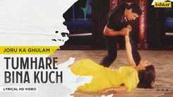 Check Out Popular Hindi Official Lyrical Music Video - 'Tumhare Bina Kuch' Sung By Sonu Nigam And Hema Sardesai