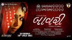 Bawari: The Silence - Official Trailer